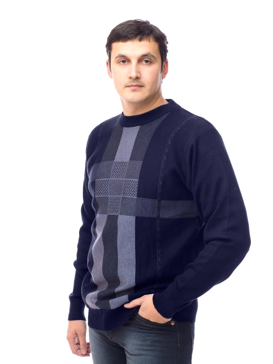 Интернет магазин одежды россия 11