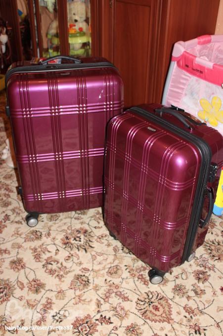 фото собрали чемоданы для самых взыскательных