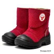 Валенки на липучке с кожаным носком ФУКСИЯ