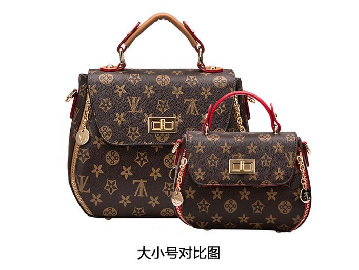 6e94612ef141 Сумка Louis Vuitton купить в Екатеринбурге недорого - Сумки ...