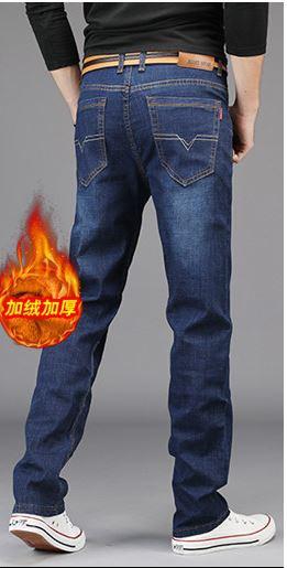 b69af8b1e90 Мужские джинсы утепленные и без утеплителя