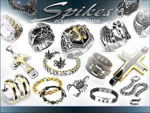 кольца купить в екатеринбурге ювелирные украшения и